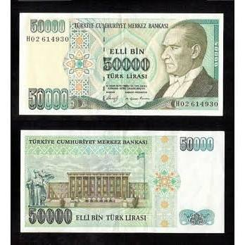 Photo of Nadir 50 bin lira H serisi